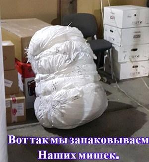 http://bears-teddy.ru/images/upload/Rjt2w1bу.jpg