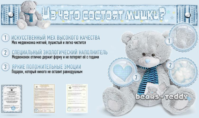 http://bears-teddy.ru/images/upload/banner.jpg