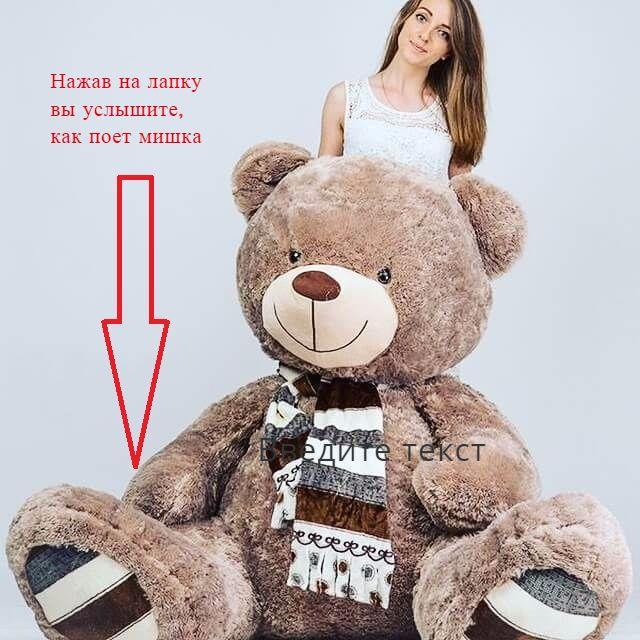 http://bears-teddy.ru/images/upload/nnDnnNE.jpeg