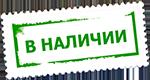 https://bears-teddy.ru/images/upload/v_nalicнhii.png